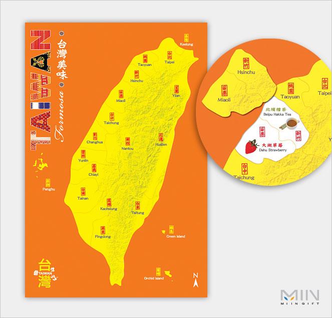 最靡地图明信片-台湾美味
